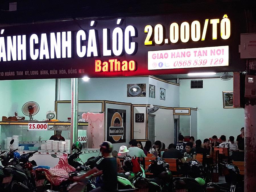 Bánh canh cá lóc tại Đồng Nai